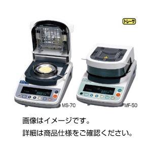 ハロゲン水分計MX-50の詳細を見る