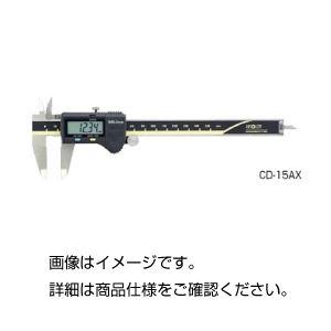 (まとめ)デジタルノギス CD-15AX【×3セット】の詳細を見る