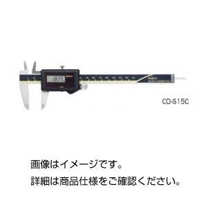 (まとめ)ソーラー式デジタルノギスCD-S15C【×3セット】の詳細を見る