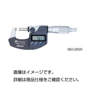 (まとめ)防水型デジタルマイクロメーター MDC-25MX【×3セット】の詳細を見る