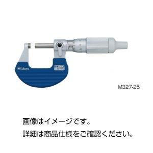 (まとめ)マイクロメーターM327-25【×5セット】の詳細を見る