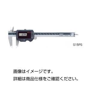 (まとめ)ソーラー式デジタルノギスS15PM【×3セット】の詳細を見る
