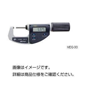 (まとめ)クイックマイクロメーターMDQ-30【×3セット】の詳細を見る