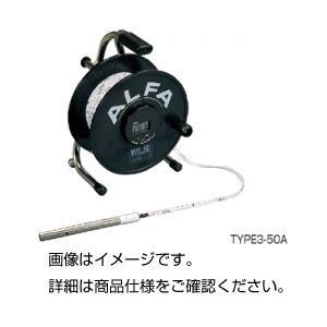 ロープ式水位計TYPE3-50Aの詳細を見る