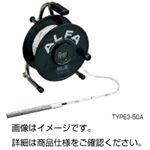 ロープ式水位計TYPE3-50A