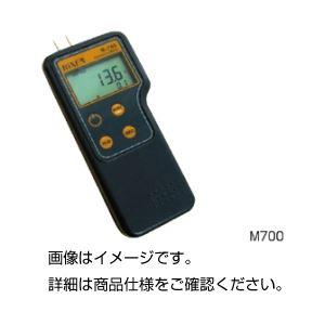 マルチ水分チェッカー M700の詳細を見る