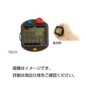 (まとめ)デジタル数取器 S310【×3セット】の詳細を見る