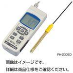 SDカード式pH計 PH-230SD