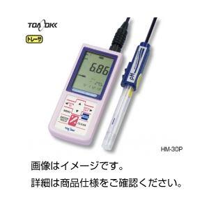 ポータブルpH計 IM-32Pの詳細を見る