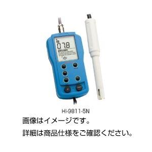 多機能計 HI-9811-5Nの詳細を見る