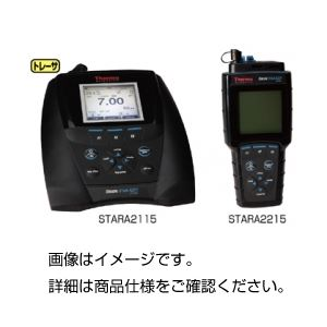pH計 STARA2215の詳細を見る