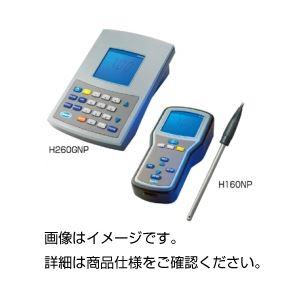 ISFET電極pH計 H160NPの詳細を見る