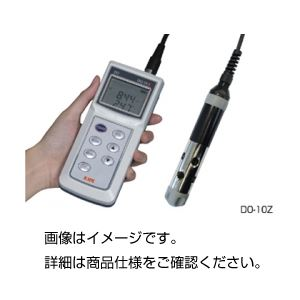 溶存酸素計 DO-10Zの詳細を見る