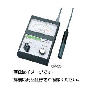 ECメーター(電気伝導度計) CM-55の詳細を見る