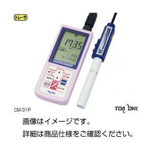 ポータブル電気伝導率計CM-31Pの詳細を見る