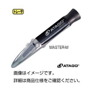 手持屈折計 MASTER-Mの詳細を見る