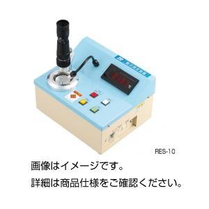 融点測定装置 RFS-10の詳細を見る