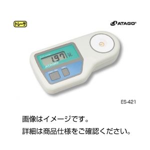 デジタル塩分計 ES-421の詳細を見る