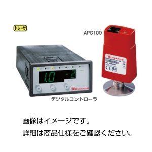 ピラニゲージ APG100-XM NW16の詳細を見る