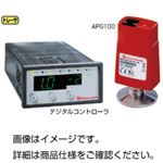 ピラニゲージ APG100-XM NW16