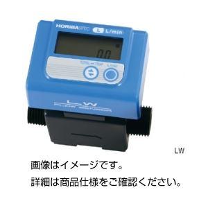 デジタル液体流量計 LW20ーPTNの詳細を見る