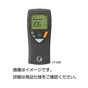 粘度測定器(ビスコテスタ)VT-06Kの詳細を見る