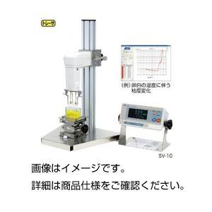 SV型粘度計 SV-10の詳細を見る