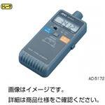 非接触式デジタル回転計AD-5172