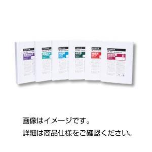 (まとめ)プレシート HSPS高圧用【×5セット】の詳細を見る