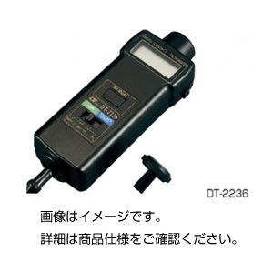 デジタル回転計 DT-2236の詳細を見る