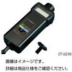 デジタル回転計 DT-2236