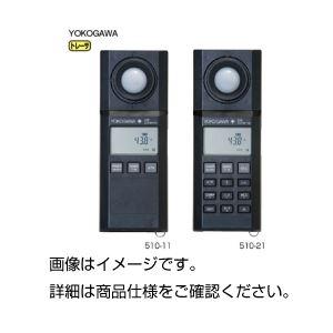 デジタル照度計 510-11の詳細を見る