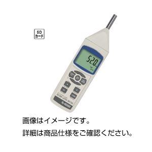 デジタル騒音計 SL-4023SDの詳細を見る