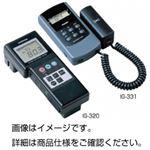 光沢計(グロスチェッカー)IG-331