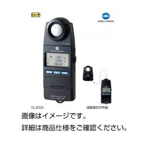 色彩照度計 CL-200Aの詳細を見る