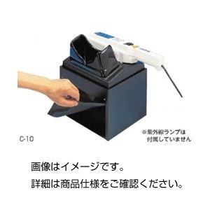 (まとめ)ポータブル暗箱 C-10【×2セット】の詳細を見る