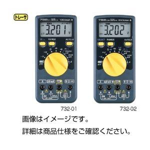 (まとめ)デジタルマルチメーター732-01【×10セット】の詳細を見る