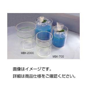 (まとめ)マリネリビーカー MBK2000【×5セット】の詳細を見る
