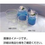 (まとめ)マリネリビーカー MBK2000【×5セット】