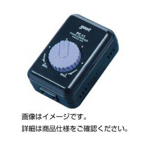 (まとめ)パワーコントローラーPC-11【×3セット】の詳細を見る