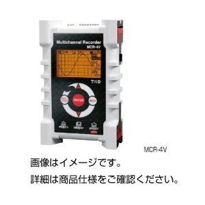 (まとめ)データロガー MCR-4V【×3セット】の詳細を見る