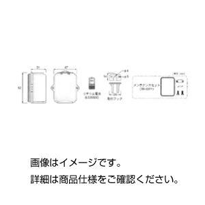 (まとめ)大容量バッテリーパックRTR-500B1【×10セット】の詳細を見る