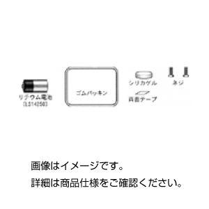 (まとめ)低温電池セット TR-00P2【×30セット】の詳細を見る