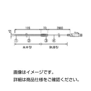 (まとめ)ステンレス保護管センサーTR-5420【×10セット】の詳細を見る
