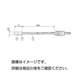 (まとめ)外部センサー TR-0106【×20セット】の詳細を見る