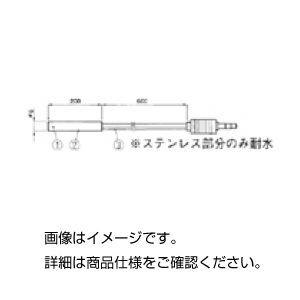 (まとめ)液温センサー TR-0406【×20セット】の詳細を見る