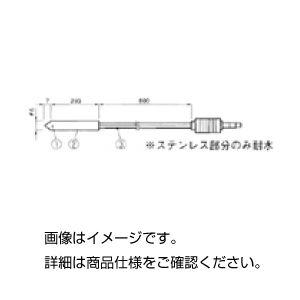 (まとめ)鉛筆状センサー TR-0506【×10セット】の詳細を見る