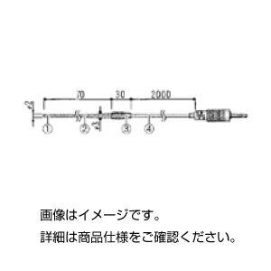 (まとめ)ステンレス保護管センサーTR-1320【×10セット】の詳細を見る