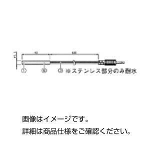 (まとめ)ステンレス保護管センサーTRー0306【×20セット】の詳細を見る