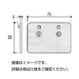 (まとめ)壁面アタッチメント TR-07K2【×50セット】